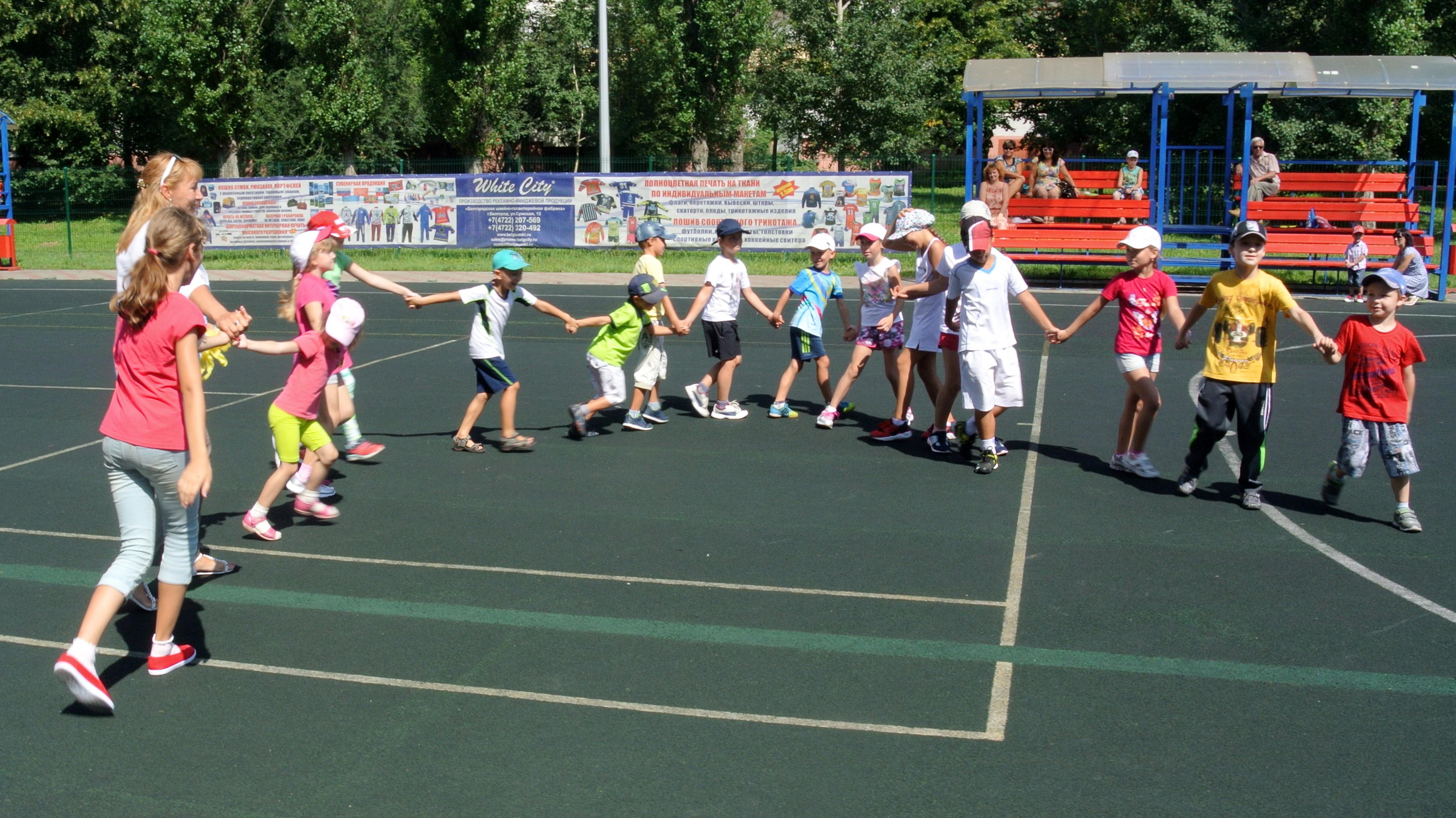спортивный праздник Дворового спорта
