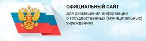 https://bus.gov.ru/pub/info-card/224103